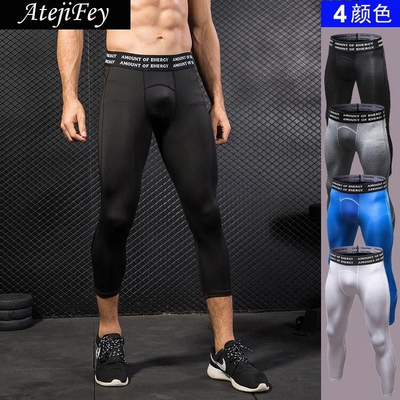 65e82c23cec40 Fitness Workout Men Gym Yoga Pants Exercise Jogging Leggins Running  Stretchy dry Fit Capri Sports 2018 Leggings. Yesterday s price  US  7.44  (6.57 EUR).