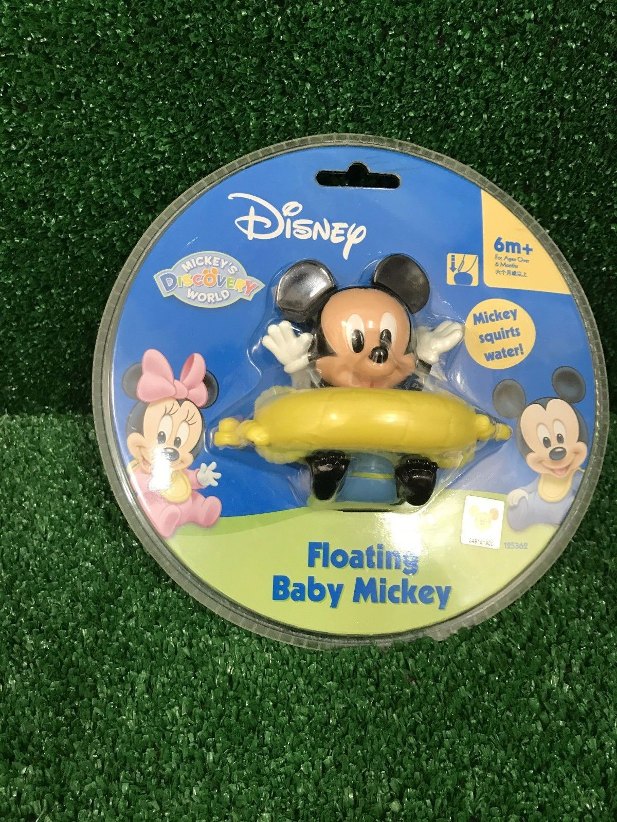 Disney Baby Mickey floating ing bath pool water toy for