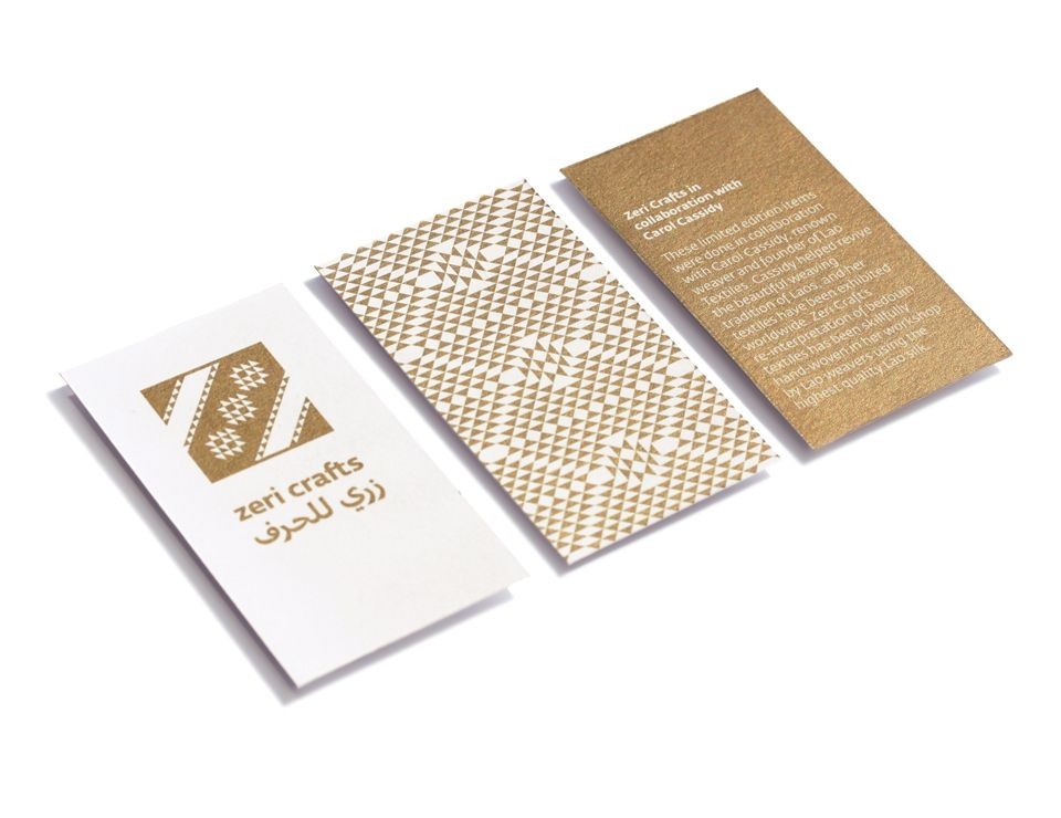 Bilingual Arabic branding for Middle East homewares company Zeri ...