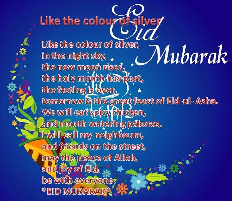 Eid Ul Azha Advance Sms Collection Eid Ul Adha Eid Ul Azha Eid Mubarak Wishes
