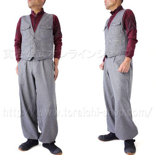 Toraichi 8050-611 Vest 8050-414 Long knicker pants