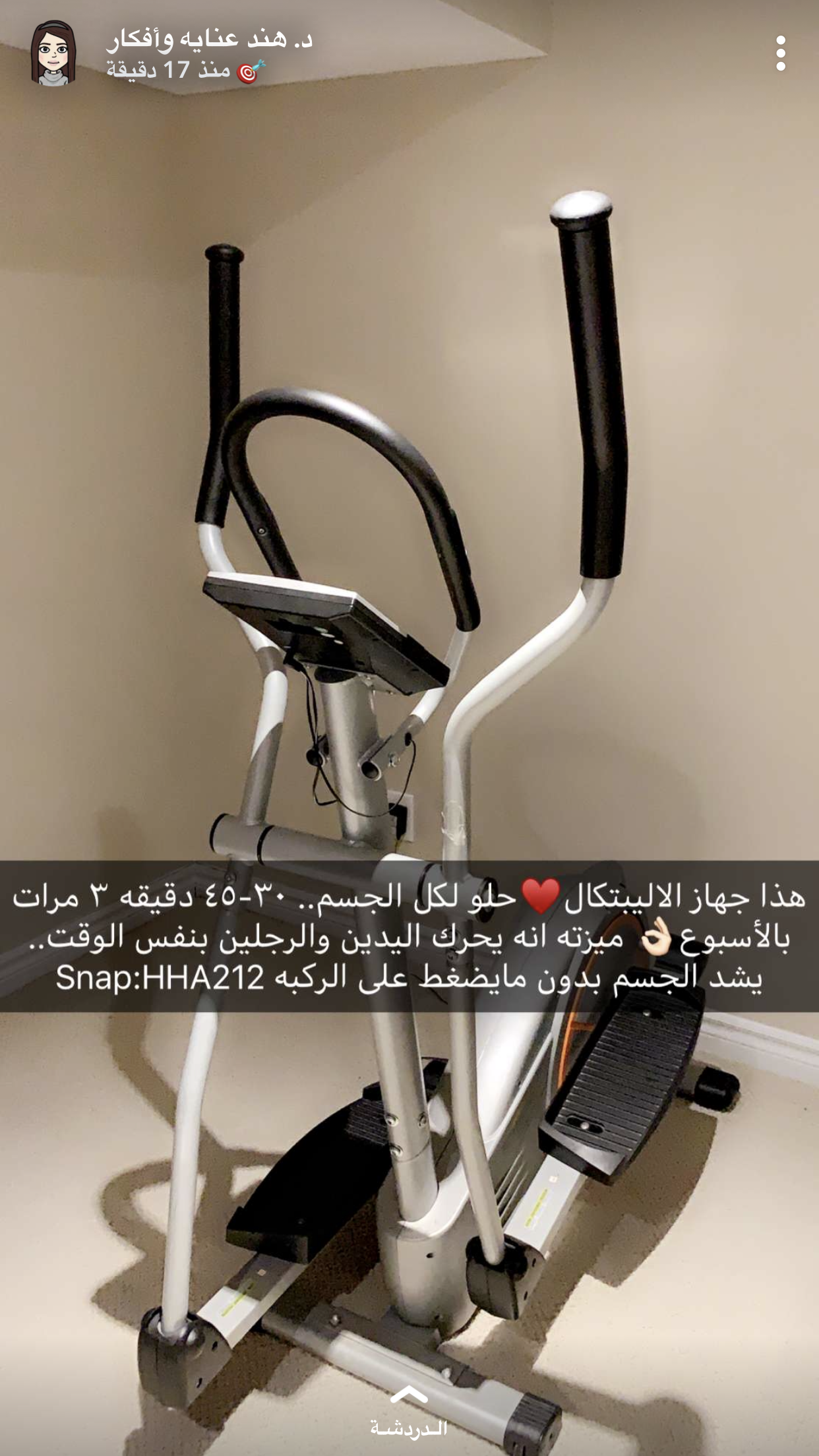 Pin By Romoz Hr On رياضة Sport Health And Fitness Articles Gym Workout Tips Health And Fitness Expo