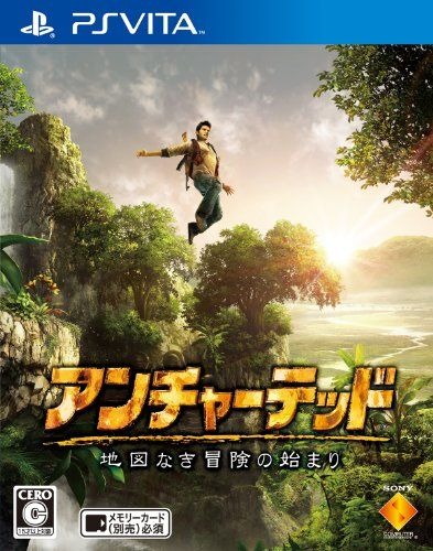 Uncharted Golden Abyss Japan Import -- Be sure to check out