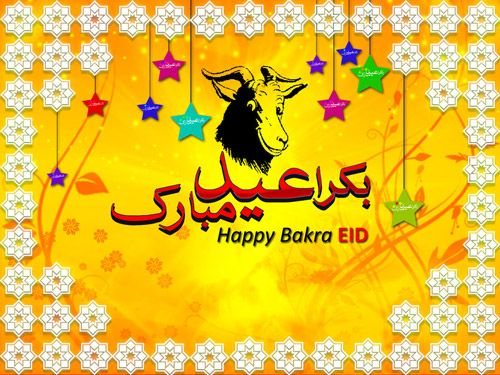 Bakra eid mubarak eid al adha 2015 date time sms wishes bakra eid mubarak eid al adha 2015 date time sms wishes messages quotes pics wallpapers happy bakra eid or eid al adha 2015 to all of my muslim m4hsunfo