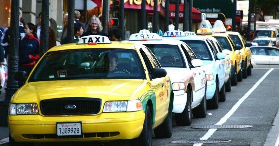 Met De Taxi Naar Rotterdam