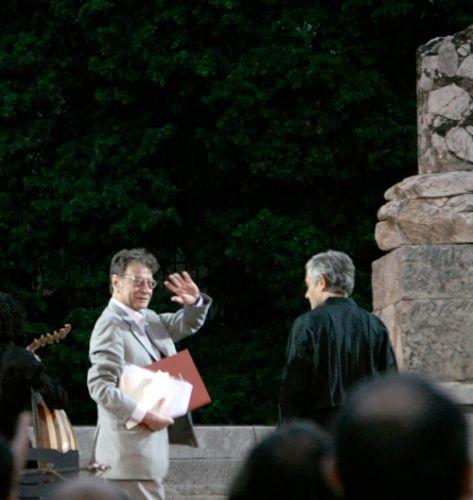 14 Juillet 2008 Dernière Apparition Publique De Mahmoud