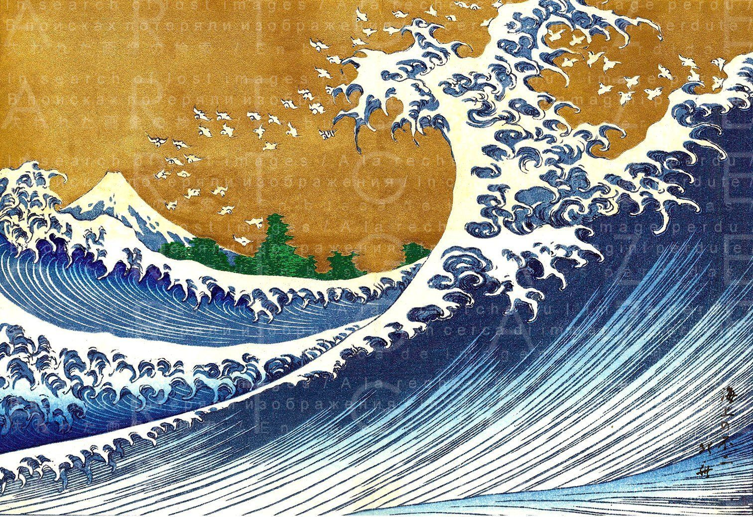 Another View Of Kanagawa Great Wave By Katsushika Hokusai Stunning Japanese Art Digital Download Vintage Woodcut Japanese Wave Painting Japanese Art Wave Art