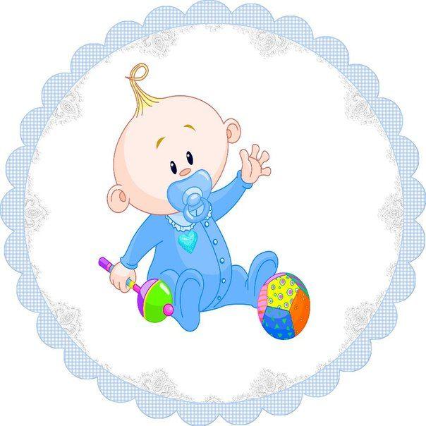 Картинка для новорожденных, открытки фарфоровую свадьбу