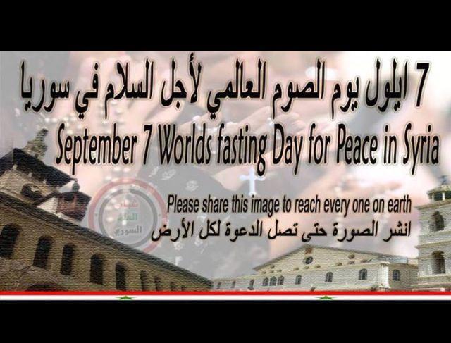 Please #prayforsyria