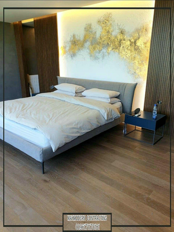محمود الجاسم تنفيذ ديكور Contracting 0096171170181 Whatsapp تصميم تنفيذ ديكور غرف نوم ماستر Bed Rom Home Decor Furniture Decor