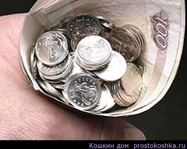 Богатство с помощью копейки В денежной магии копейка наделяется большой силой и влиянием на благосостояние человека. С этой монеткой связано множество легенд и поверий. С помощью нее можно осуществить энергетическую привязку к определенному месту. Есть традиция бросать копеечку в море или фонтан, чтобы обязательно вернуться туда снова. С помощью копейки можно привлекать деньги. Главное, знать как, и следовать несложным магическим хитростям.