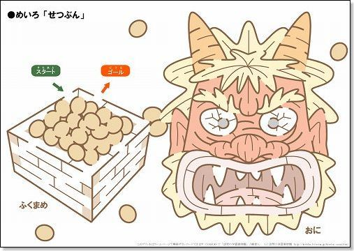 七夕 イラスト 線