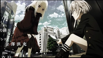 Sukuna Anna Endcard K Project Anime K Project K Project Anna