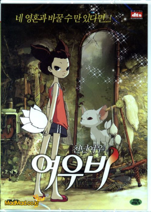 Yobi the five tailed fox soundtrack download