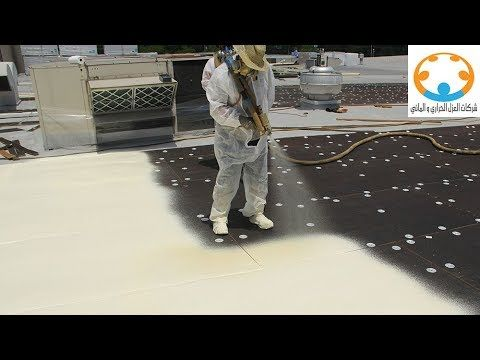سعر متر الفوم تعرف على اسعار الواح الفلين المضغوط العازل للحرارة العزل ا House Cleaning Company Foam Roofing Clean House