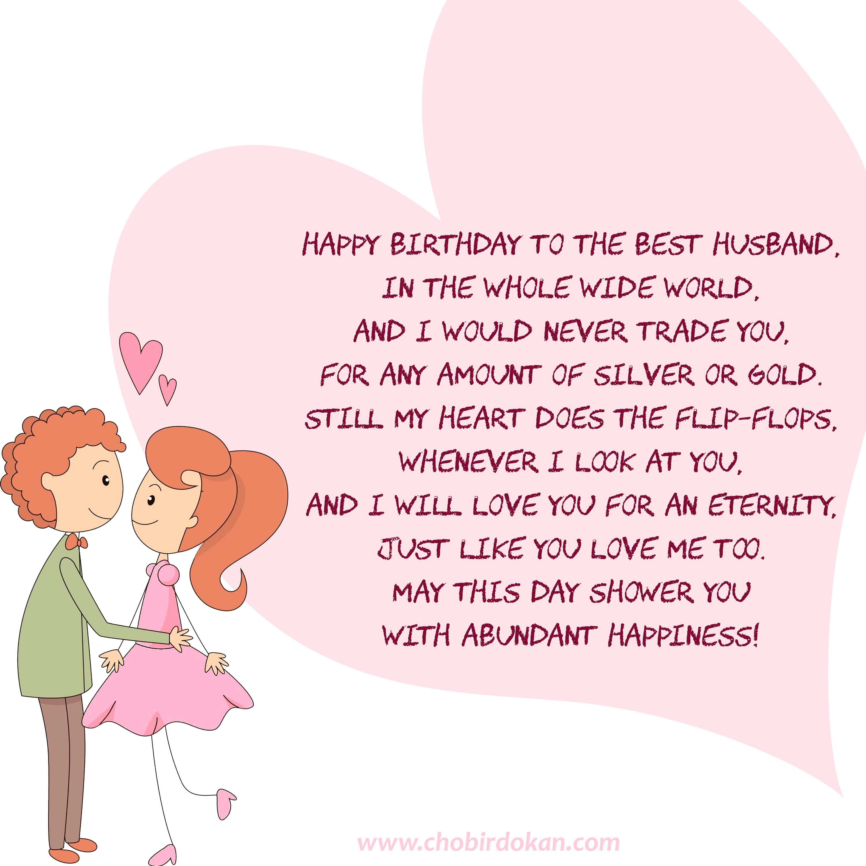 Are you looking for some cute happy birthday poems for him