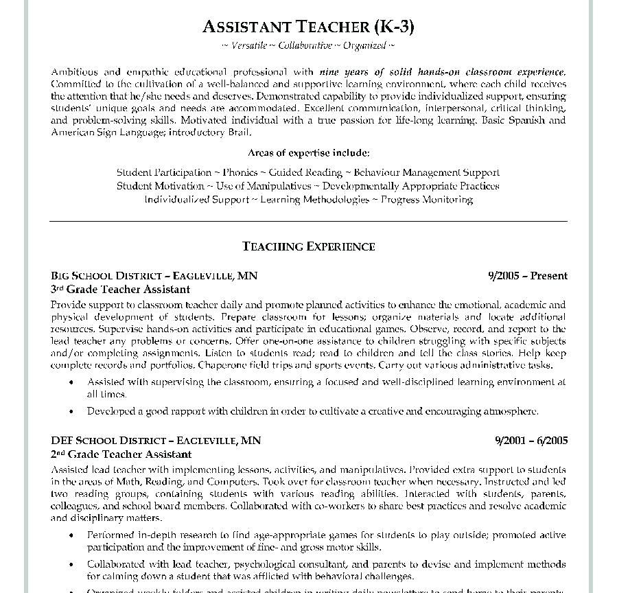 format for teacher resume substitute teacher resume