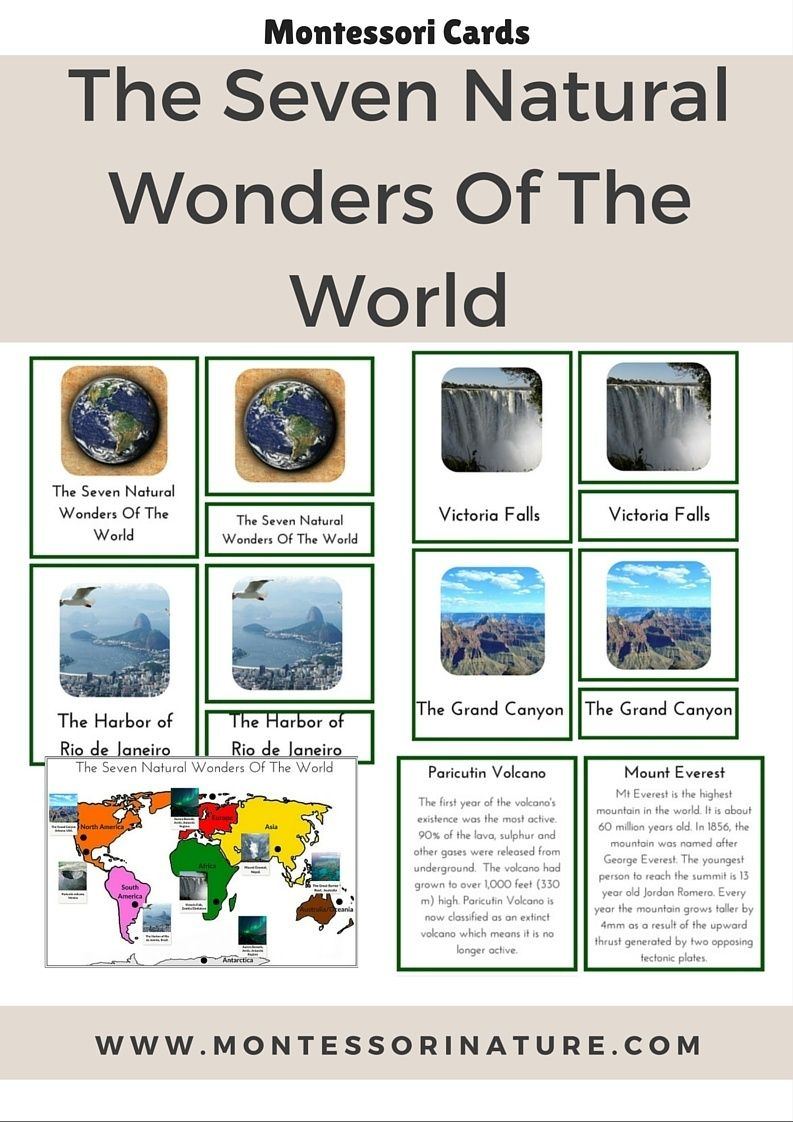 Workbooks volcano worksheets for kids : The Seven Natural Wonders Of The World Montessori Cards ...