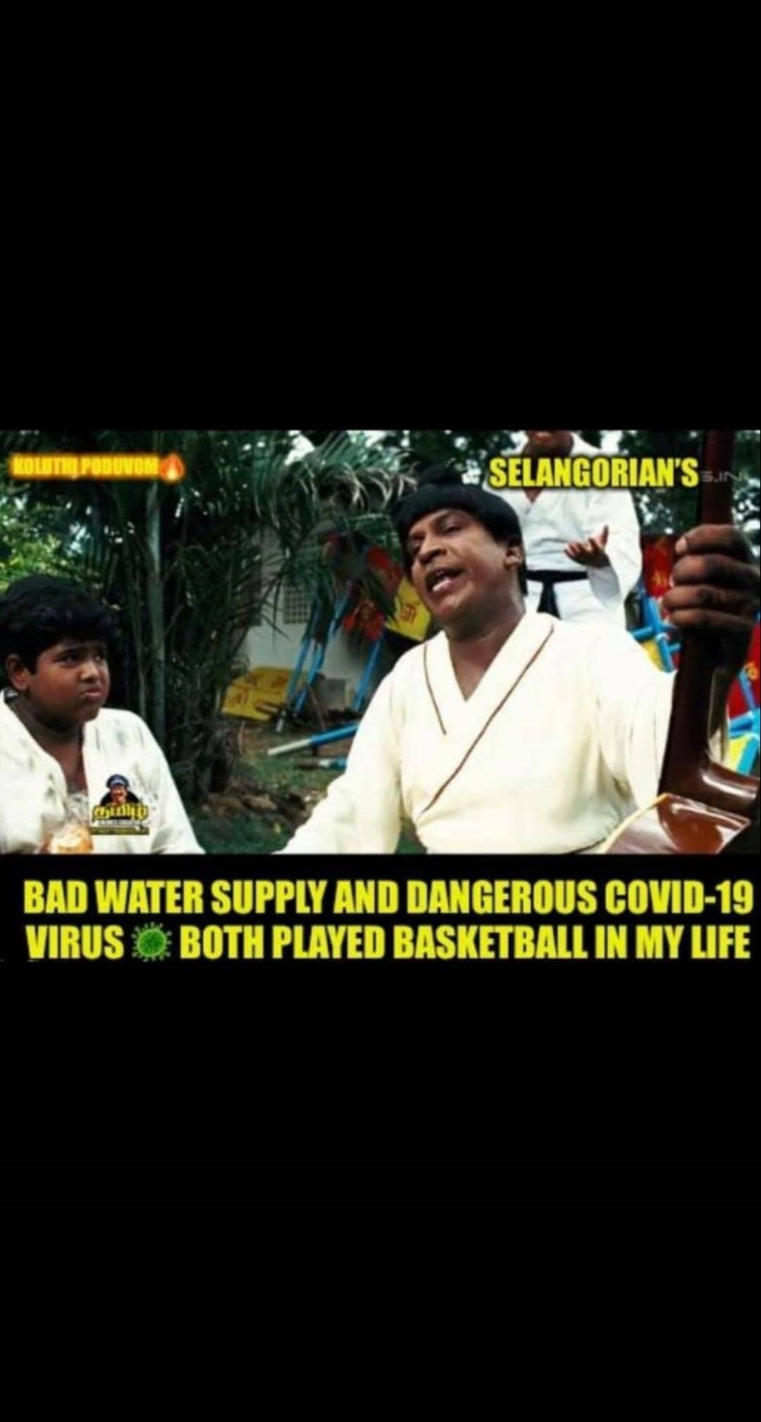 Pin By Shaaa On Tamil Funny Memes In 2021 Tamil Funny Memes Funny Memes Funny