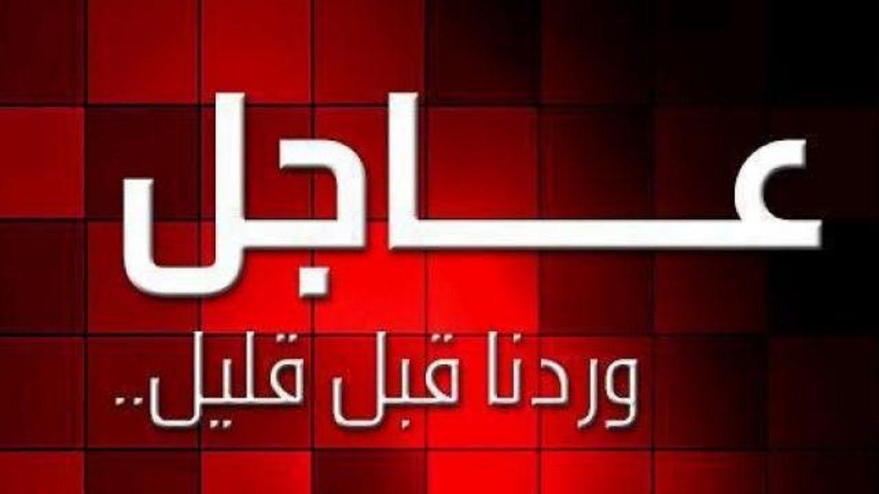 تجمع المهنيين السودانيين بيان تحذيري Neon Signs Egypt History Gaming Logos