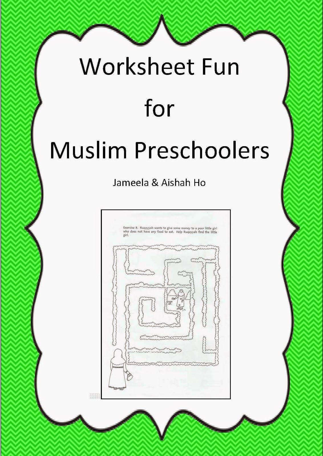 Ilma Education Free Download Worksheet Fun For Muslim