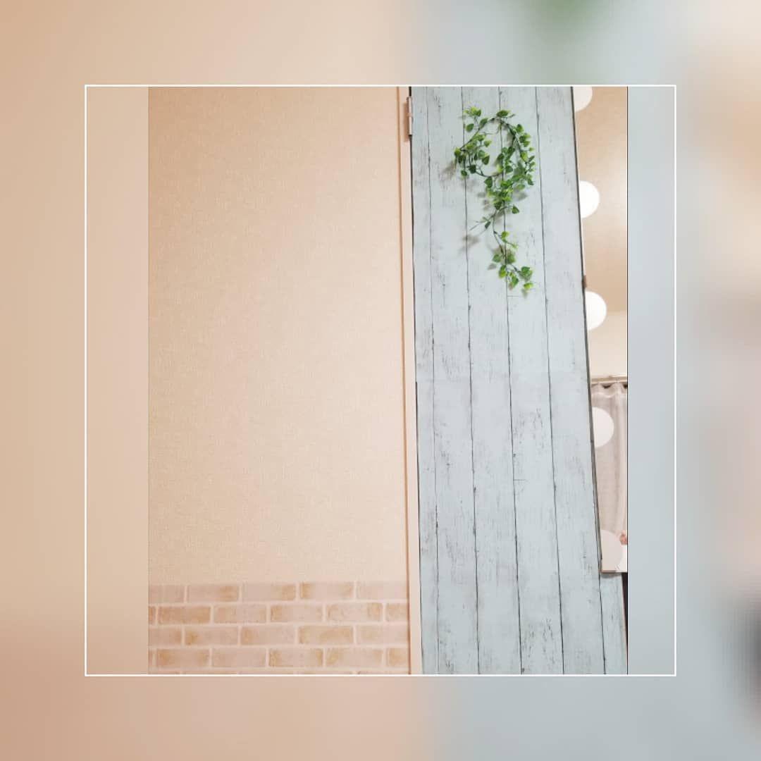 ドア改造 ドアにフックを付けて葉っぱちゃんつけた Seria 様 これだけでまた雰囲気変わる リメイクシート インテリア Interior ドア改造ドアにフックを付けて