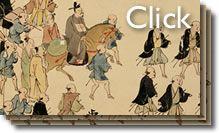 Ryukyu procession to Edo rare scroll