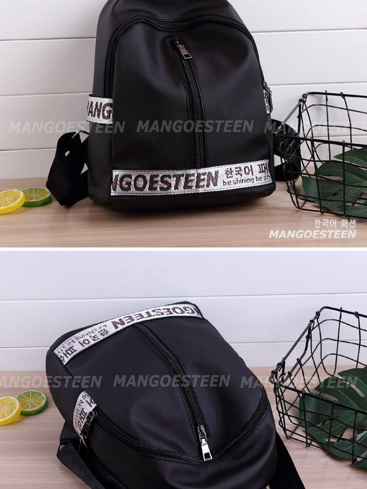 Mangoesteen Tas Ransel Wanita - Tas Backpack DARLING Gratis Pompom Korea  b24575ff35