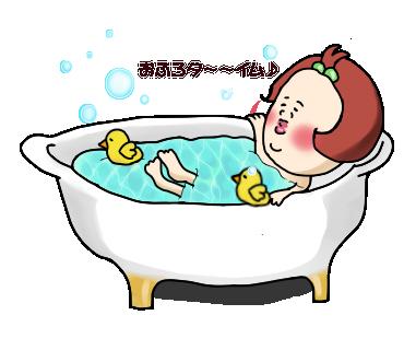 Lineスタンプ じゃい子のお誘い お風呂ターイム ひよこと一緒に入浴中だよーん イラスト 画像 ぶさかわ おもしろ