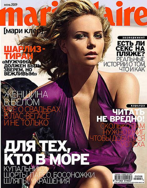 Charlize Theron Marie Claire Russia June