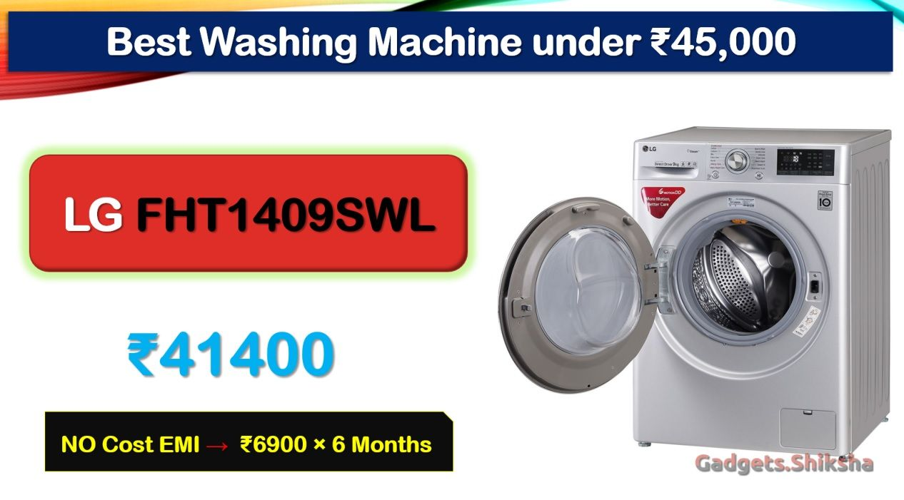 3 Best Washing Machine Under 50000 Rupees In India Market In 2020 Washing Machine Automatic Washing Machine Tub Cleaner