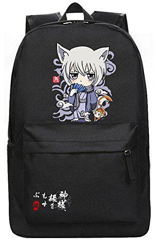 473572f699e5 Siawasey Japanese Anime Cosplay Daypack Backpack Shoulder Bag School ...