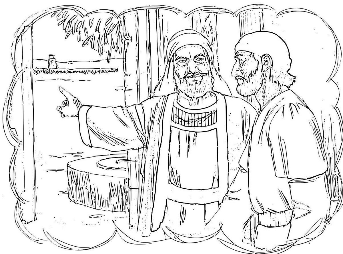 At Harvest Time He Sent A Servant To The Tenants To Collect From