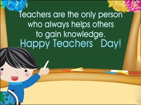 teachers day speach Teachers' day speech september 5th is the birth anniversary of one of the modern india's most notable teachers and philosophers, the late sarvepalli radhakrish.