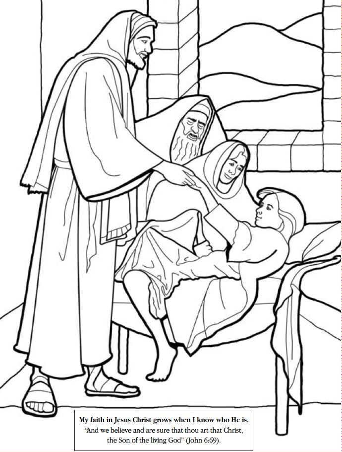 Lds Games Color Time Faith In Jesus Christ Jesus Coloring