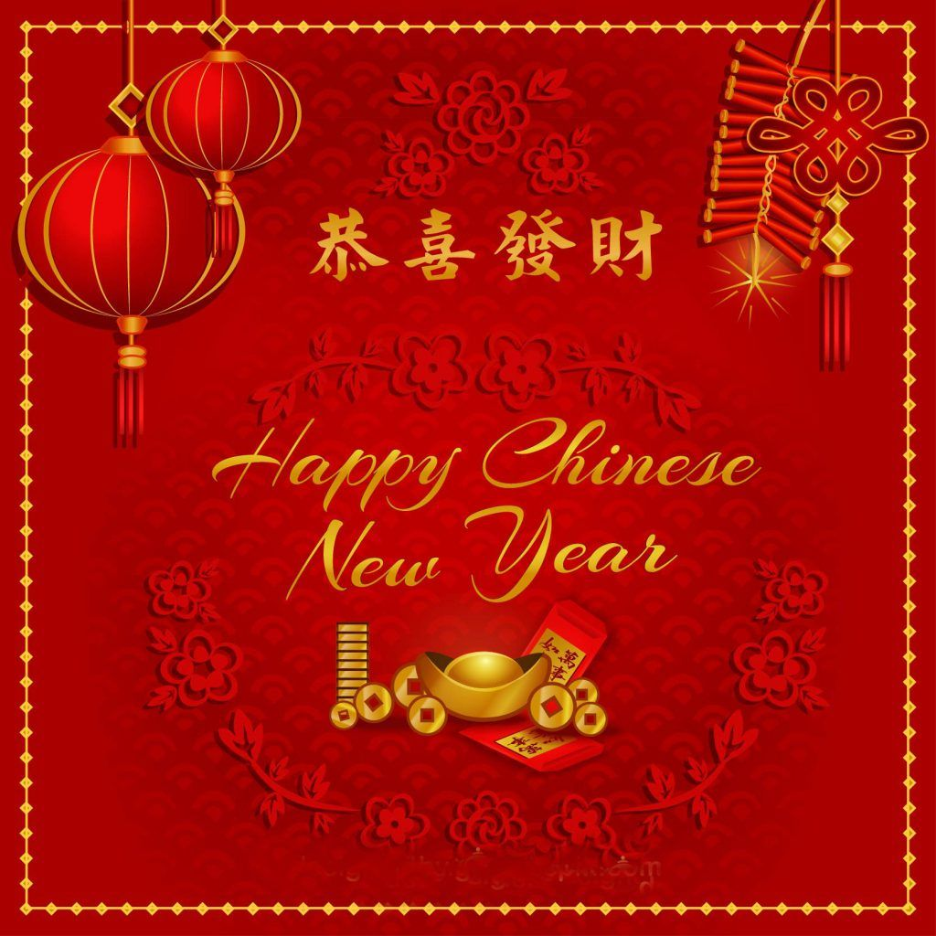 Chinese new year 2017 greetings chinese new year printables chinese new year 2017 greetings kristyandbryce Choice Image