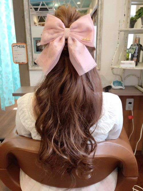 The addition of such a large pink bow will eliminate any