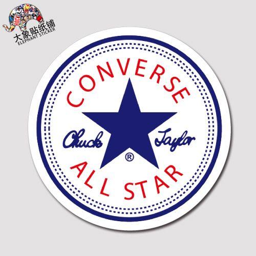 logo converse all star vector