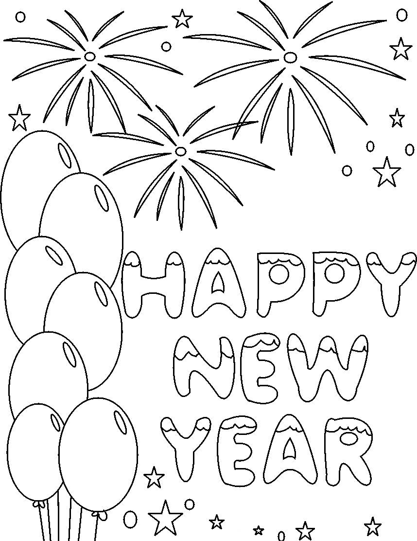 New Year Ballons Make Fun Coloring Pages New Year Coloring Pages Free Printable Coloring Pages Christmas Coloring Pages