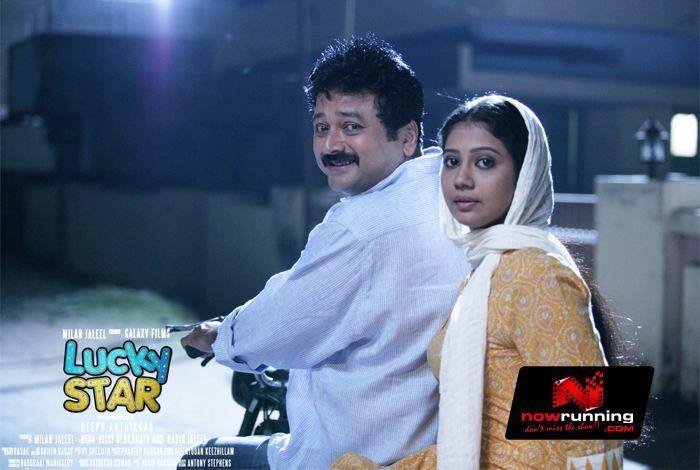 Jayaram & Rachana In Lucky Star