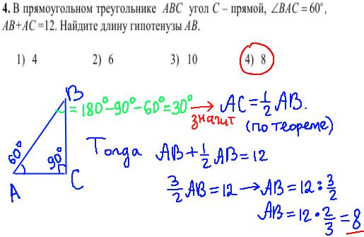 Диагностическая контрольная работа по математике сентября  Диагностическая контрольная работа по математике 25 сентября 2017 11 класс вариант 3 запад без логарифмов