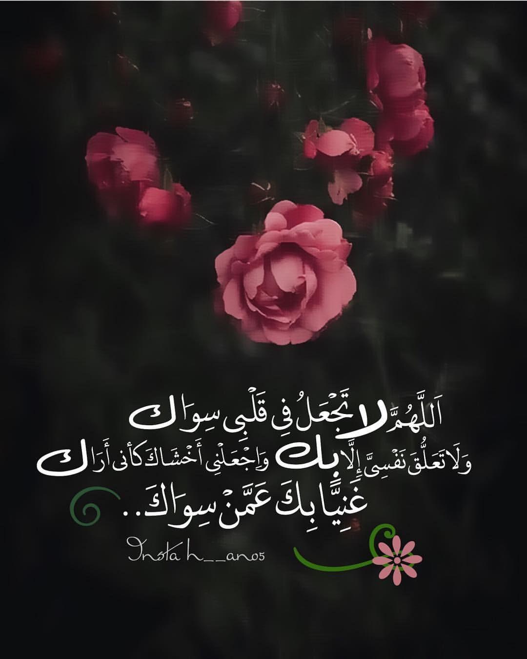 267 Likes 13 Comments مصممة H Ano5 On Instagram تصميمي تصاميم مصممات مصممين رمزيات خواطر خطوط Islamic Quotes Quran Holy Quran Islamic Images