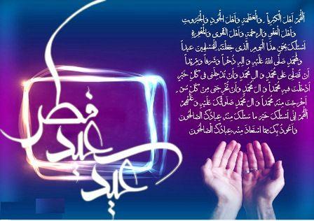 فرازهایی از دعای وداع امام سجاد ع با ماه رمضان Neon Signs Neon Signs