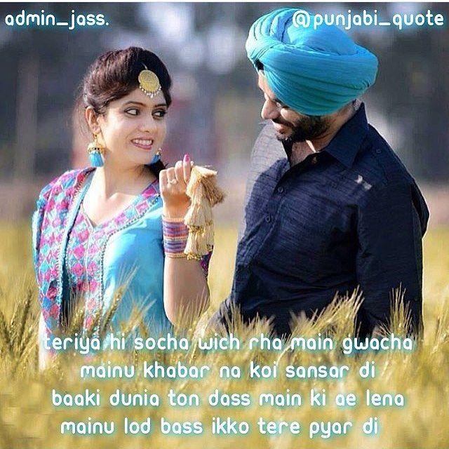 Best Couple Quotes In Hindi: #PQ #Punjabi #PunjabiQuote #PunjabiStatus