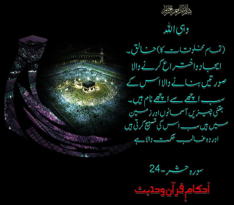 Last 10 Surahs Of Quran Mp3 Free Download