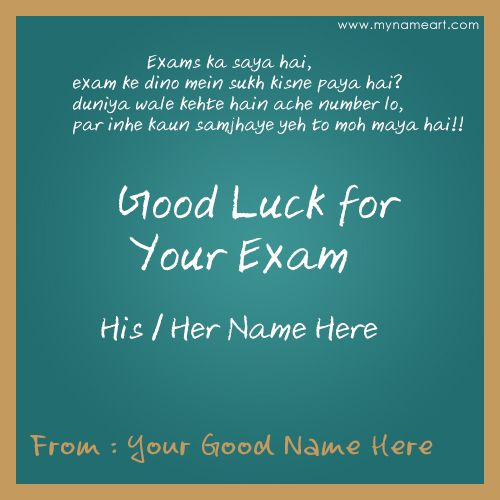 Exam Wallpapers, Adorable 47 Exam Pics High Definition GuoGuiyan - exam best wishes cards