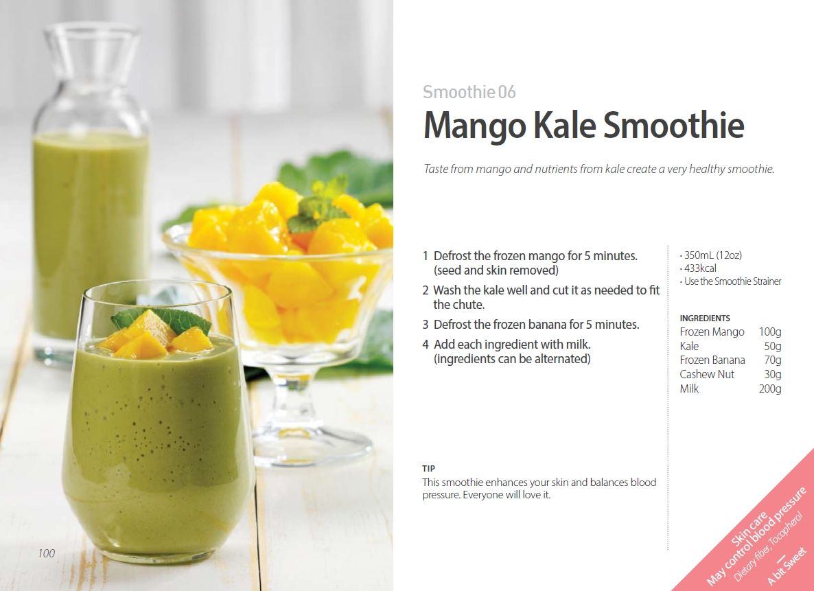 Kuvings Whole Slow Juicer Recipe Book : #Kuvings #Smoothie #Juice #Recipe - #Mango #Kale Smoothie with Whole Slow? Kuvings Juices ...