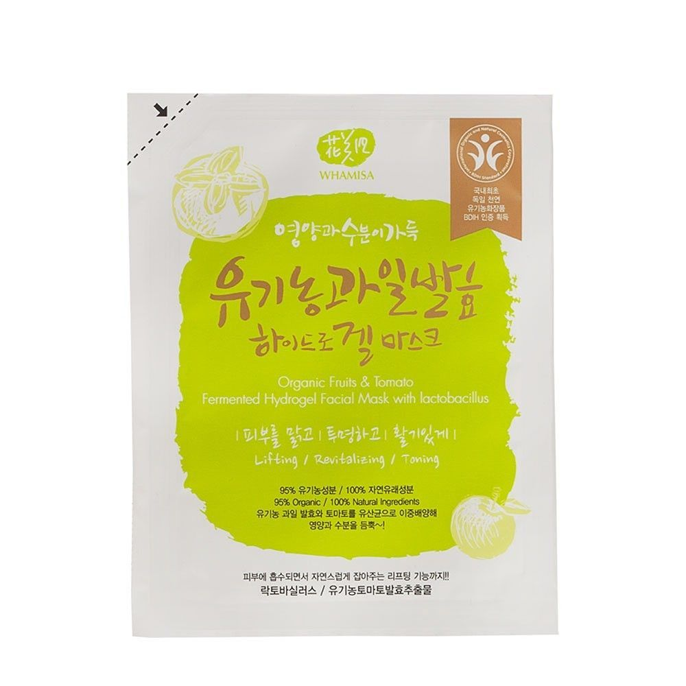 Whamisa Organic Fruits Tomato Hydrogel Mask 2020