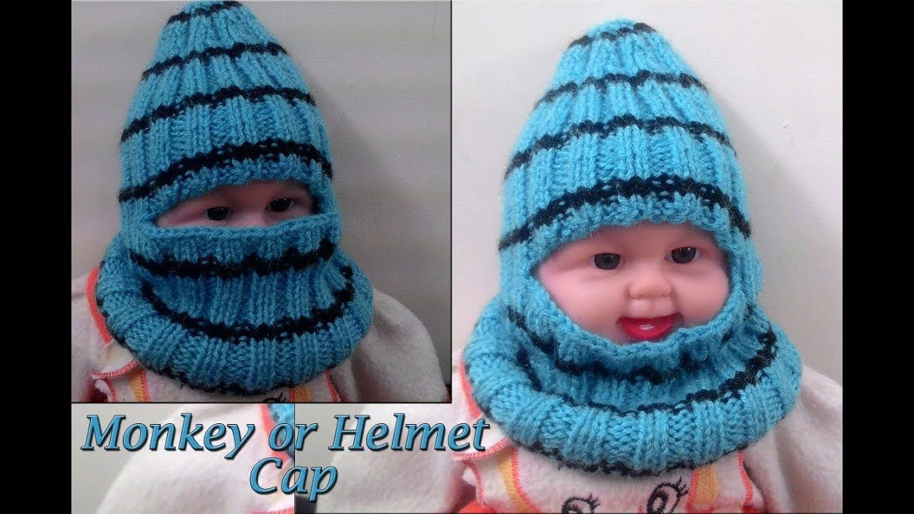 Monkey Helmet Cap in Easy Hindi Knitting (मंकी कैप कैसे ...