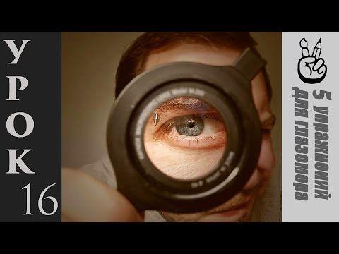 Азбука Рисования - 5 упражнений для развития хорошего глазомера